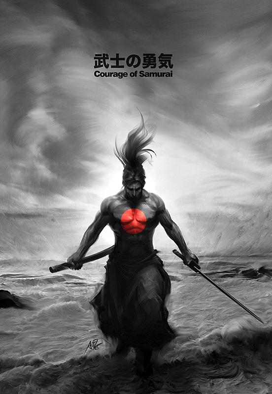 Courage of samourai